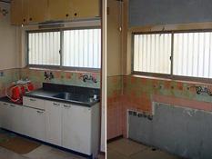 古いキッチン、そして撤去後